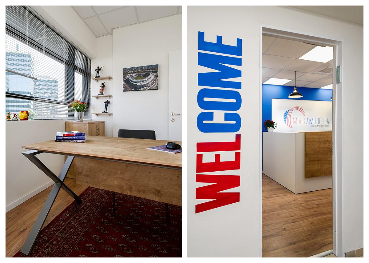עיצוב משרד 2